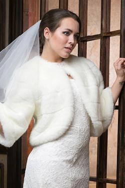 Сложности выбора мехового изделия на свадьбу